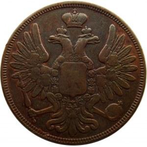 Mikołaj I, 5 kopiejek 1853 B.M., Warszawa - RZADKIE