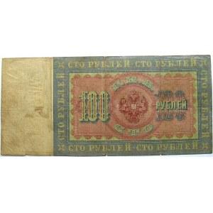 Rosja, Mikołaj II, 100 rubli 1898, seria KK - rzadkie