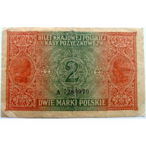 Polska, II RP, 2 marki 1917 jenerał, seria A
