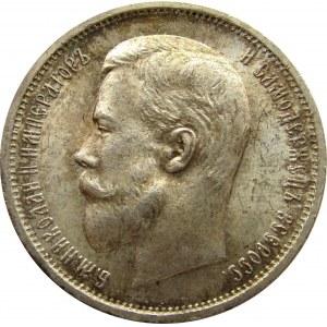 Rosja, Mikołaj II, 50 kopiejek 1912 EB, Petersburg, UNC