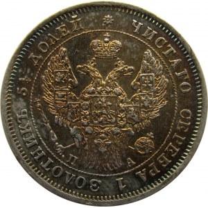 Rosja, Mikołaj I, 25 kopiejek 1847 PA, Petersburg, UNC-