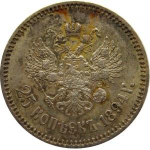 Rosja, Aleksander III, 25 kopiejek 1894, Petersburg, UNC