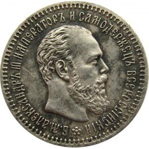 Rosja, Aleksander III, 25 kopiejek 1888, Petersburg, bardzo rzadki rocznik