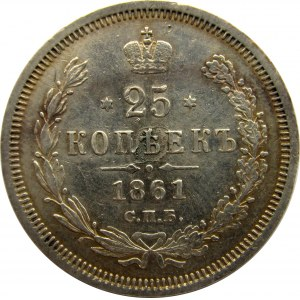 Rosja, Aleksander II, 25 kopiejek 1861 FB, Petersburg, rzadki rocznik