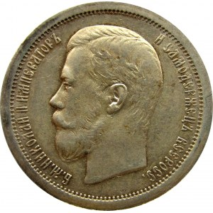 Rosja, Mikołaj II, 50 kopiejek 1896 AG, Petersburg