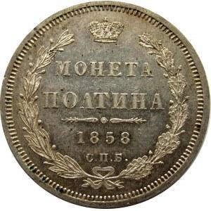 Rosja, Aleksander II, połtina 1858 FB, Petersburg
