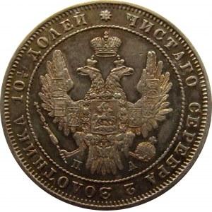 Rosja, Mikołaj I, połtina 1849 PA, Petersburg
