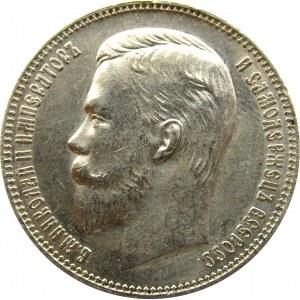 Rosja, Mikołaj II, 1 rubel 1907 EB, Petersburg