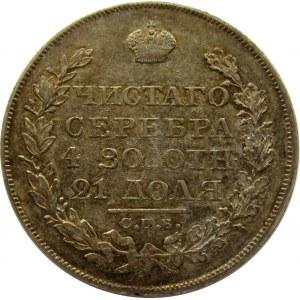 Rosja, Aleksander I, 1 rubel 1821 PD, Petersburg, bardzo ładny