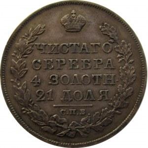 Rosja, Mikołaj I, 1 rubel 1826 HG, Petersburg, RZADKI!