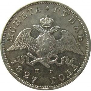 Rosja, Mikołaj I, 1 rubel 1827 HG, Petersburg, RZADKI!