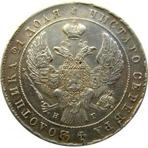 Rosja, Mikołaj I, 1 rubel 1841 A Cz, Petersburg