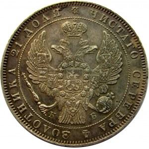 Rosja, Mikołaj I, 1 rubel 1844 KB, Petersburg