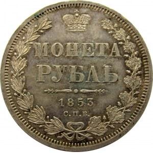 Rosja, Mikołaj I, 1 rubel 1853 HI, Petersburg, piękny!