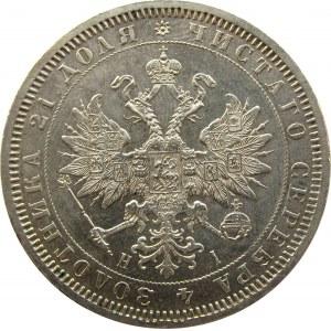 Rosja, Aleksander II, rubel 1868 HI, Petersburg, rzadki rocznik