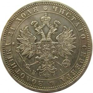 Rosja, Aleksander II, rubel 1871 HI, Petersburg, rzadki rocznik