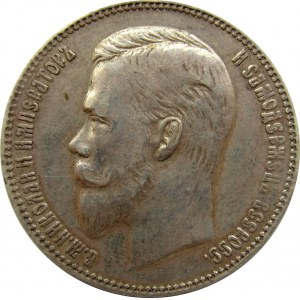 Rosja, Mikołaj II, 1 rubel 1902 AP, Petersburg, rzadki