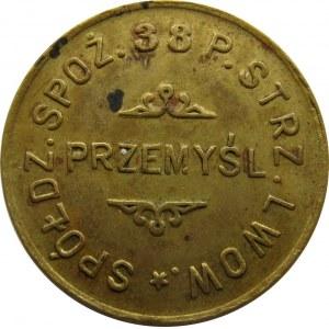 Polska, 38 Pułk Strzelców Lwowskich, Przemyśl, 50 groszy