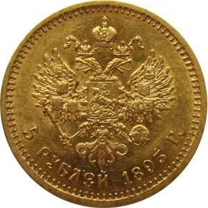 Rosja, Aleksander III, 5 rubli 1893 AG, Petersburg, rzadszy rocznik