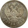 Rosja, Mikołaj II, 1 rubel 1901 FZ, Petersburg, PIĘKNY!!
