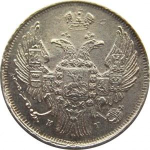 Mikołaj I, 15 kopiejek/1 złoty 1838 HG, Petersburg