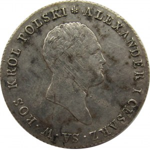 Aleksander I, 5 złotych 1817 I.B., Warszawa
