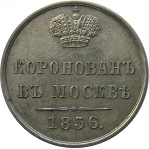 Rosja, Aleksander II, żeton koronacyjny 1856, srebro