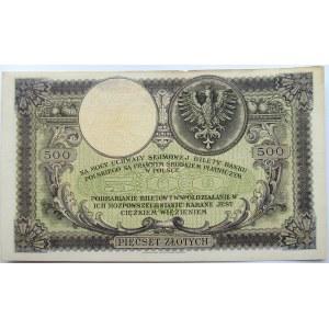 Polska, II RP, T. Kościuszko 500 złotych 1919, seria SA