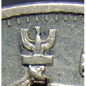 5 złotych 1930 Sztandar STEMPEL GŁĘBOKI