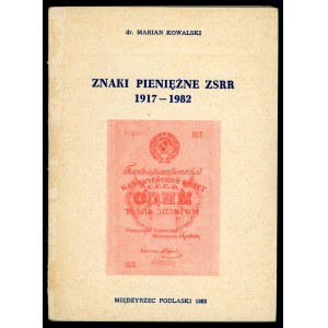 Kowalski, Znaki pieniężna ZSRR 1917-1982