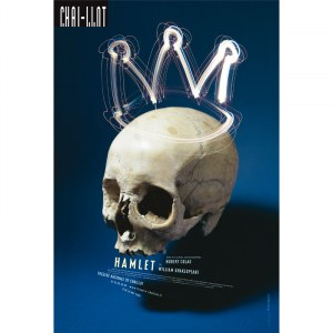 Michał Batory, Hamlet, 2008 (podpisany)