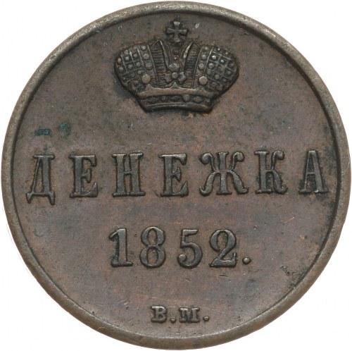 Zabór rosyjski, Mikołaj I, dienieżka 1852 BM, Warszawa