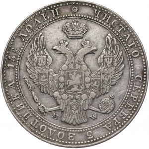 Zabór rosyjski, Mikołaj I, 3/4 rubla = 5 złotych 1838 MW, Warszawa
