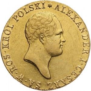 Królestwo Kongresowe, Aleksander I, 50 złotych 1818 IB, Warszawa