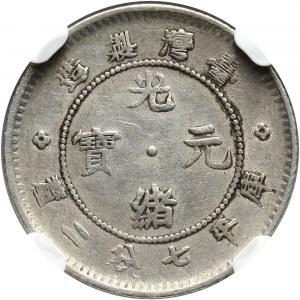 China, Taiwan, 10 Cents ND (1893-1894)