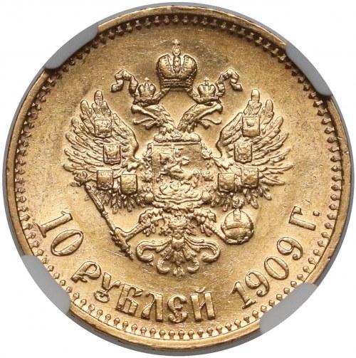 Rosja, Mikołaj II, 10 rubli 1909 - rzadsze (R)