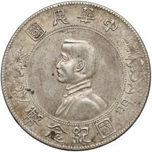 Chiny, Sun Yat-sen, Dolar (yuan) bez daty (1927)