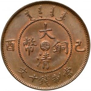 Chiny, Kwangtung, 10 cash 1909 - piękne