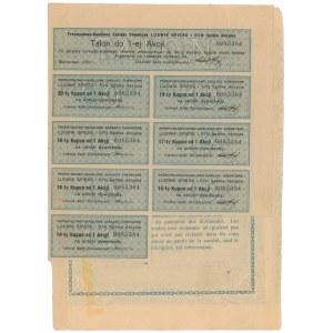 Ludwik Spiess i Syn Zakłady Chemiczne, Em.2, 100 zł 1929