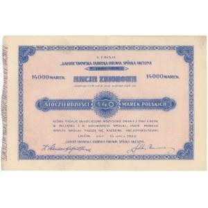 Gafota Lwowska Fabryka Obuwia, Em.5, 100x 140 mkp 1922