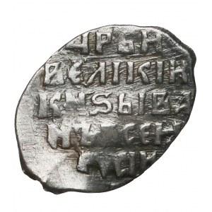 Rosja, Iwan IV Groźny (1533-84), Kopiejka Nowogród - K/BA