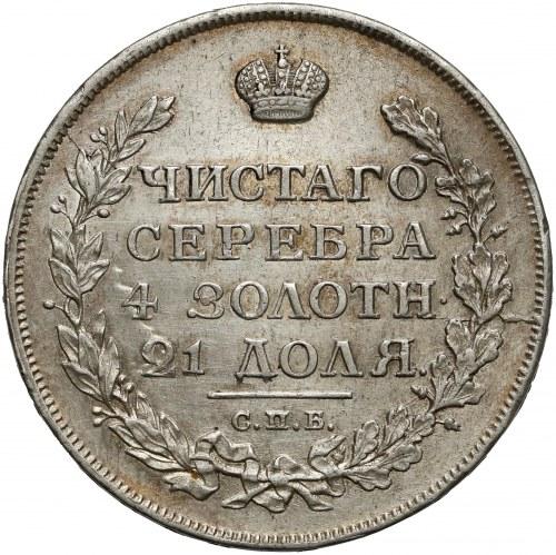 Rosja, Aleksander I, Rubel Petersburg 1813 ПС