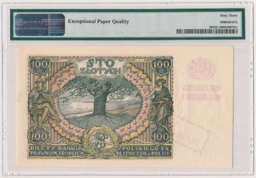 100 złotych 1934 z ORYGINALNYM przedrukiem GG