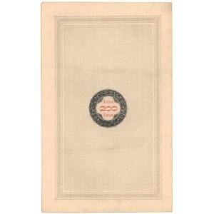 Lwów, Poż. Królestwa Galicyi i Lodomeryi..., Obligacja 200 kr 1893