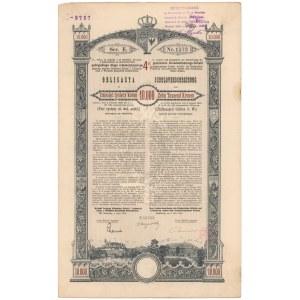 Lwów, Poż. Królestwa Galicyi i Lodomeryi..., Obligacja 10.000 kr 1893