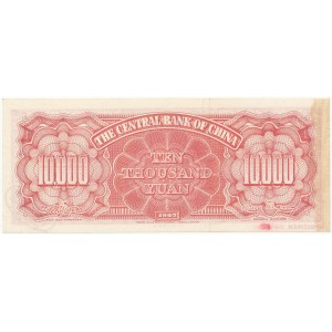 Chiny SPECIMEN 10.000 Yuan 1947 - 21V000000