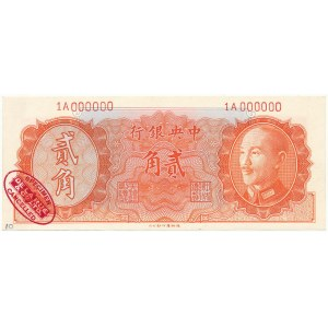 Chiny SPECIMEN 20 Cents 1946 - 1A000000