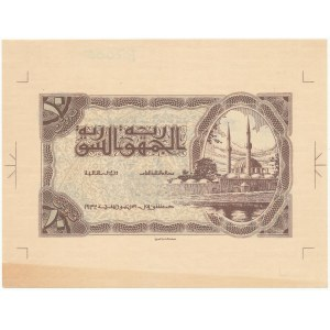 Syria COMPLETE PROOF 10 Piastres 1942