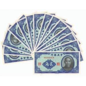 Chiny, 2 Chiao = 20 Cents 1940 zestaw 14 szt.