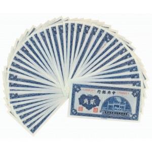 Chiny, 20 Cents = 2 Chiao (1931) zestaw 39 szt.